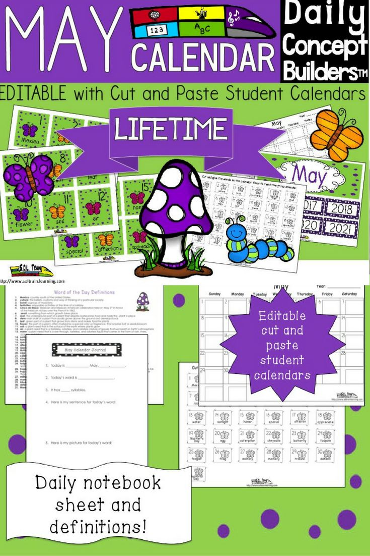 This word of the   day May calendar is now EDITABLE which makes this a lifetime  calendar! #calendartime#maykids#vocabulary#wordoftheday#activities#may#kindergarten#firstgrade#phonics#secondgrade#elementary#languagearts#education#ell#soltrainlearning