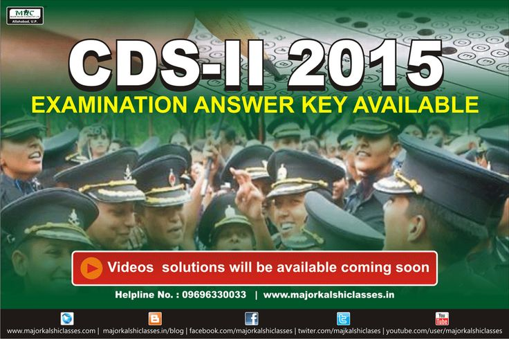 #‎MKC‬ Uploaded CDS - II 2015 Answer Key !!! For Download Click On Given Below Link http://ssbinterview.majorkalshiclasses.in/cds-ii-2015-answ…/ Video Solution of CDS -II will be Uploaded Soon !!!