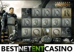 Как выиграть в игровой автомат Forsaken Kingdom #выигратьforsakenkingdom