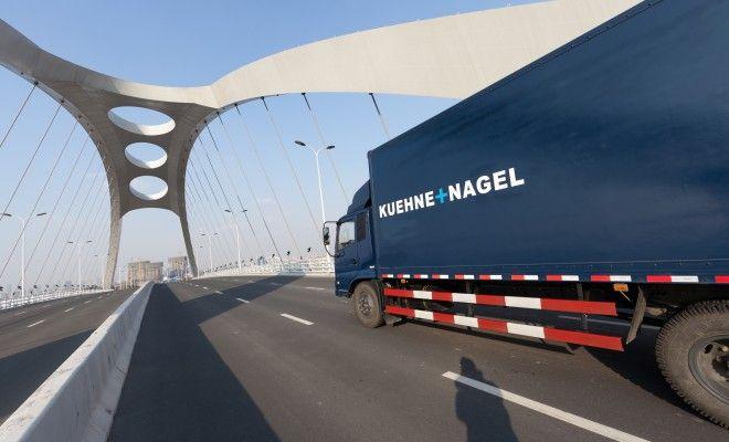 Kühne + Nagel-Gruppe – Halbjahresergebnis 2017 - https://www.logistik-express.com/kuehne-nagel-gruppe-halbjahresergebnis-2017/