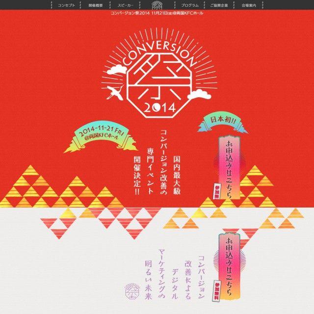 和風 デザイン 雑誌 - Google 検索