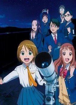Sora no Manimani VOSTFR Animes-Mangas-DDL    https://animes-mangas-ddl.net/sora-no-manimani-vostfr/