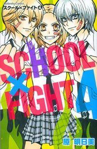 School X Fight - Chapitre 2 - - Lecture en ligne