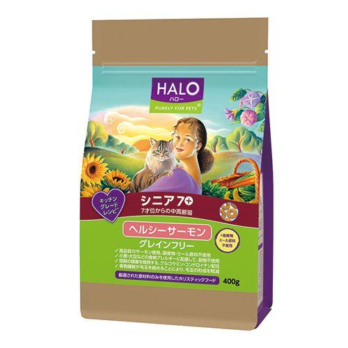 ハロー シニア7+ グレインフリー ヘルシーサーモン [猫用] |AEONPET ONLINE