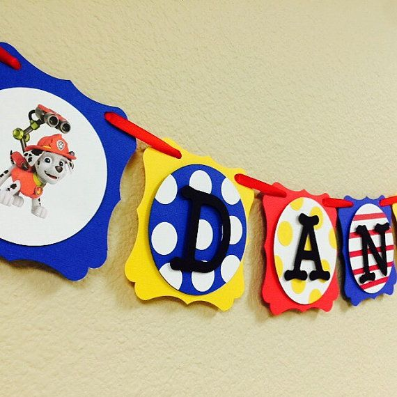 Paw Patrol Name Banner / Sonic the Hedgehog Name by ApyLeahnCrafts