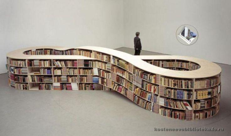 Общие - Домашние библиотеки - Костенеевская сельская библиотека