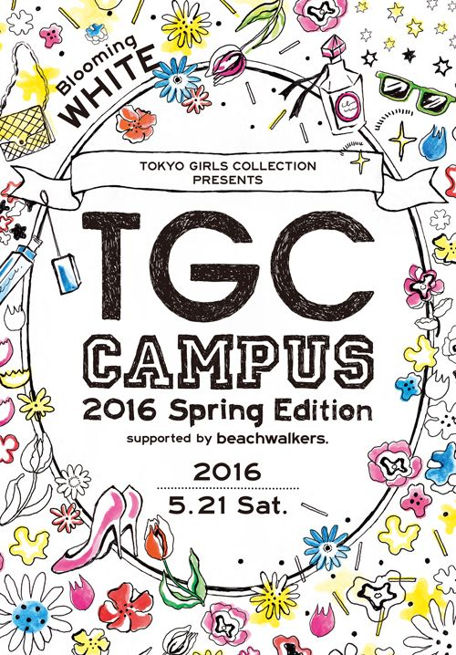 TGC CAMPUS 2016 Spring Edition