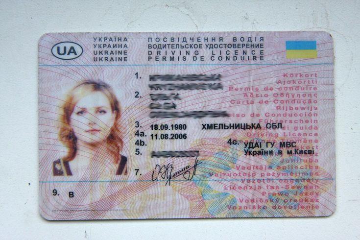 Водительские права в Украине: новые сроки действия, чипы и подкатегории