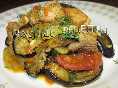 Баклажаны с мясом - пошаговый рецепт с фото | Вкусные ...