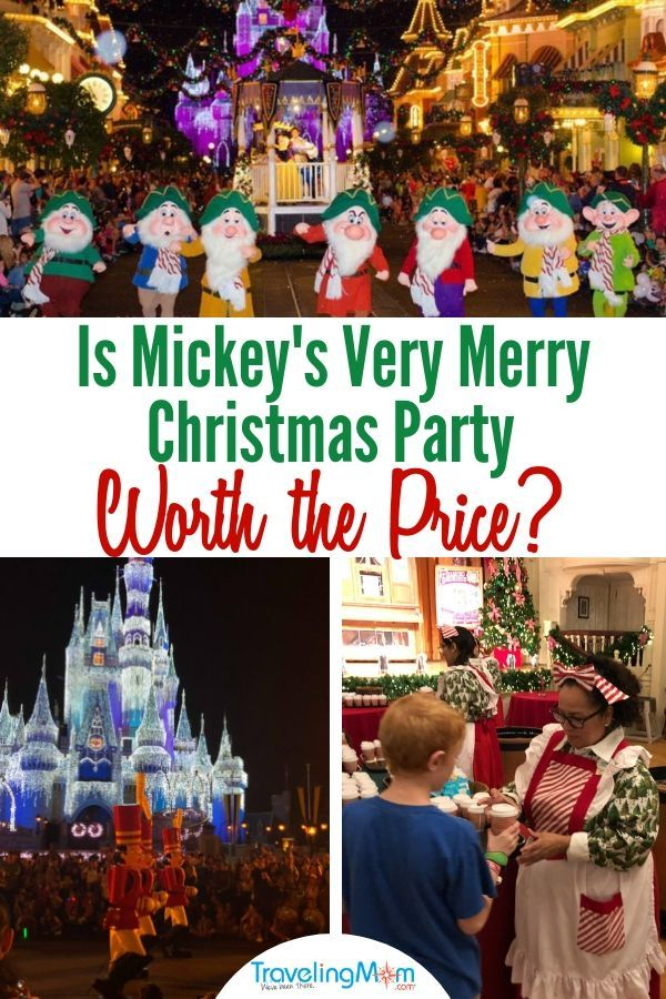 Mickey S Very Merry Christmas Party Requires An Extra Ticket That Costs Over 100 Very Merry Christmas Party Mickey S Very Merry Christmas Very Merry Christmas