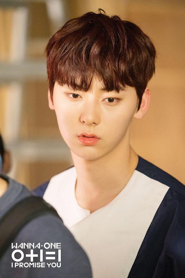"""Wanna-One - Hwang Minhyun - """"0+1=1 (I PROMISE YOU)"""""""