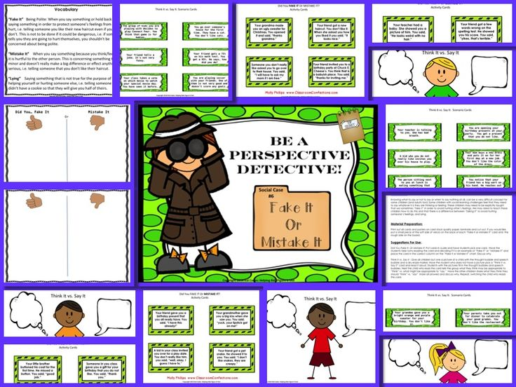 KID TESTED/TEACHER APPROVED! These are fun activities that teach children to consider how their behaviors affect others around them. Great for children with social learning challenges but also great for all children who are developing their social awareness. Kids really enjoy doing this activity!