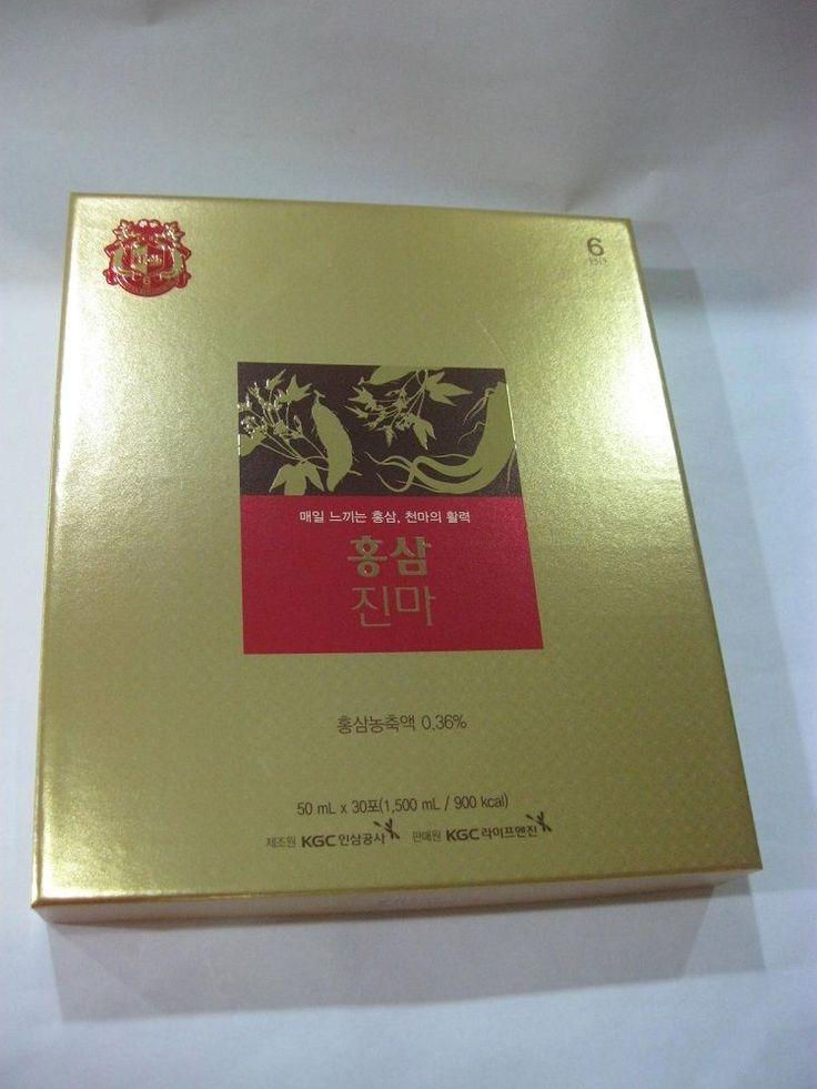 Korean Red Ginseng JINMA Cheong Kwan Jang 50ml*30 EMS(KR) Free Shipping #KoreanRedGinseng