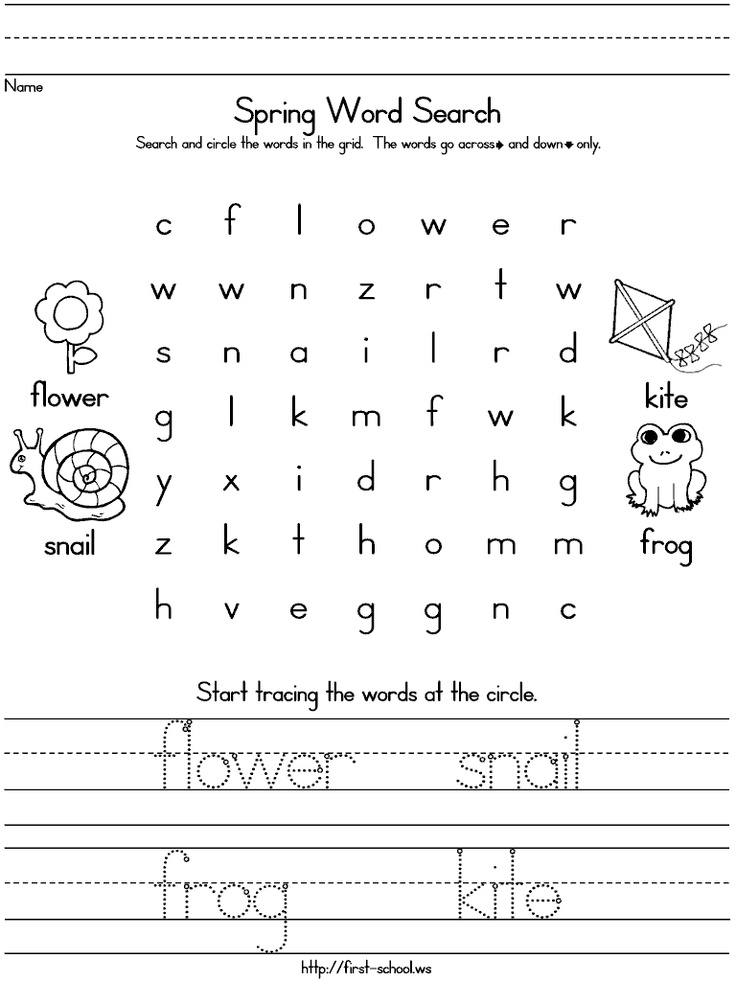 Spring theme word search, and trace-n-write, also with blank lines available.