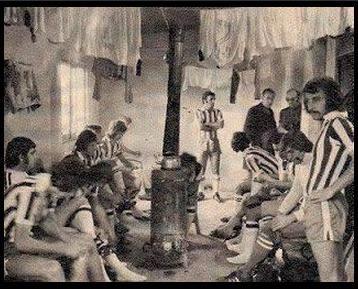 1974 Beşiktaş Soyunma Odası