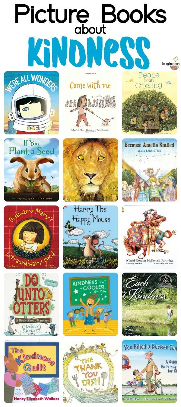 A weekend with wendell lesson plan - 16 Picture Books About Kindness