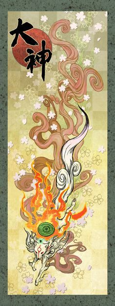 A painting of Amaterasu from okami (if you want to see the actual name, look at the previous pinner's comment)
