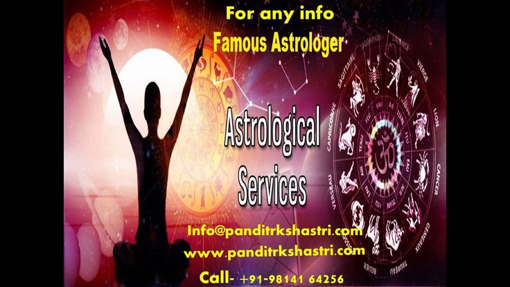 BEST AND FAMOUS ASTROLOGER IN LONDON -https://youtu.be/G-z673aK8eY