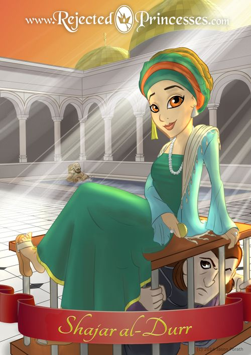 Introducing Shajar-al-Durr, who: was a Muslim sultan that ruled in her own name. (A friend of FB posted from this site, what an interesting project!)