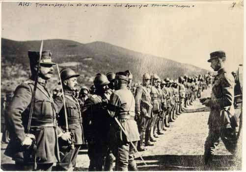 Γενικό Επιτελείο Στρατού - 'Α Παγκόσμιος Πόλεμος