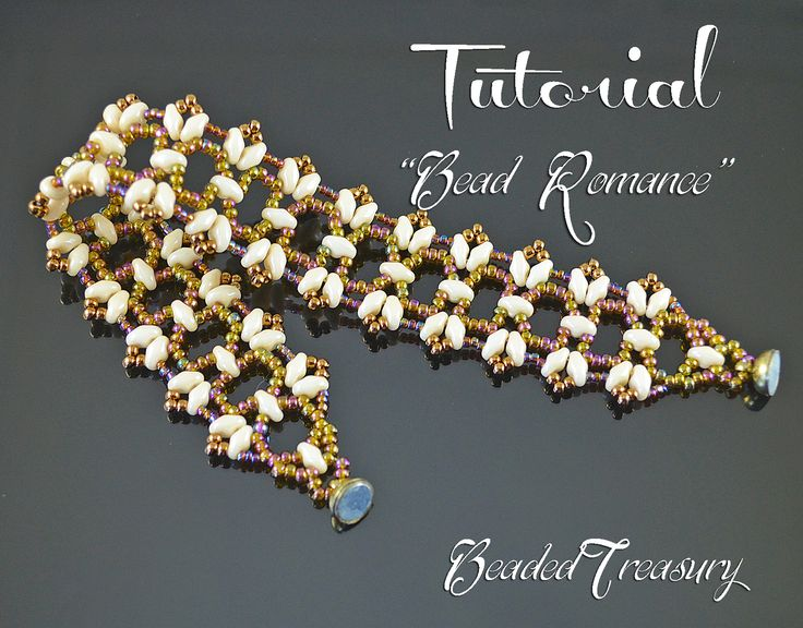 """""""Bead Romance"""" bracelet tutorial by BeadedTreasury. Longing for some romance? This beaded lace bracelet is the answer! :) You can learn to make this beautiful bracelet yourself with a detailed tutorial! The digital tutorial is written in English language and includes: - information on materials and tools needed, -step by step instruction with photos and text."""