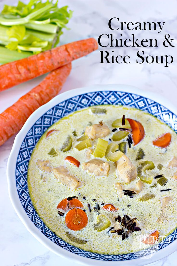 Creamy Chicken and Rice Soup is a hearty soup made with wild rice. It's simple to make and its warm, savory taste is great for the cold winter months.