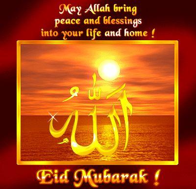 Eid Al Adha GIF