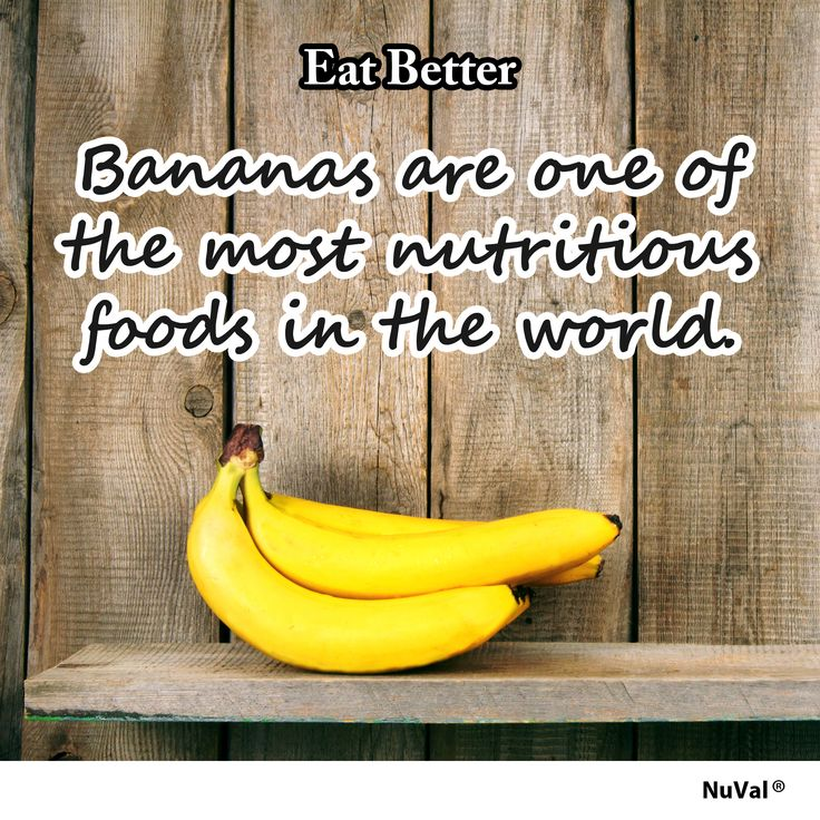 Do you love bananas (NuVal 100) as much as we do? www.nuval.com