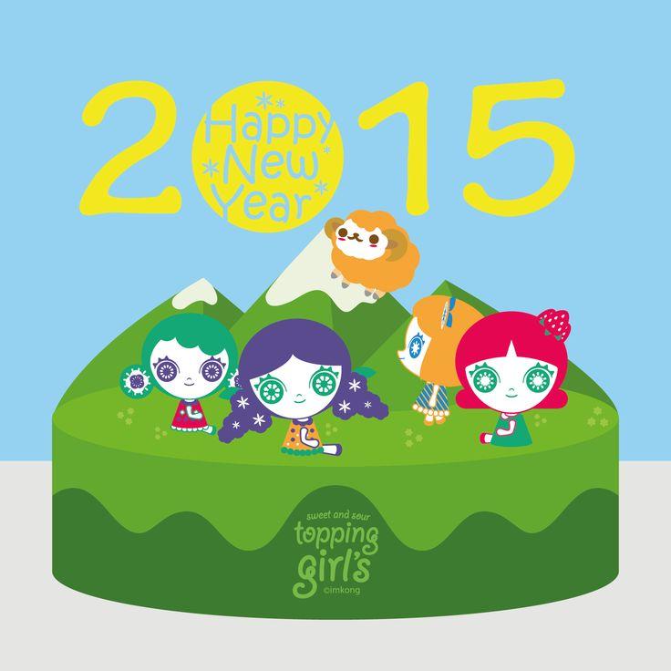2014년 마지막 날이네요^^ 마무리 잘 하시고 새해 복 많이 받으세요^^