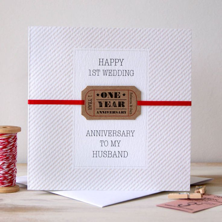 wedding anniversary greeting cardhusband%0A Greeting Card  Fabulous Personalised First Wedding Anniversary Card  Template For Husband with Red Ribbon