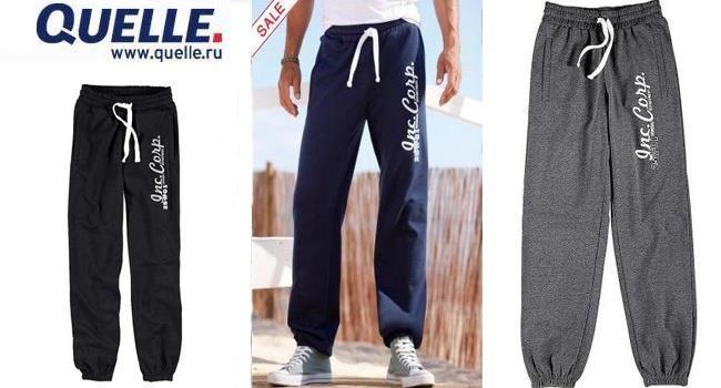 Мужские спортивные штаны архангельск