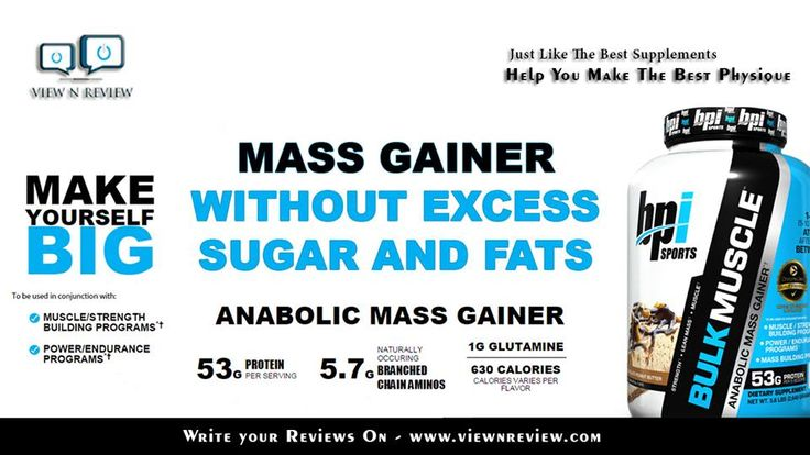 Viewnreview helps you to choose the best mass gainer supplements that is best for your health. You don't know which supplement is best for your health so why take chance visit our website and take best reviews : http://www.viewnreview.com/