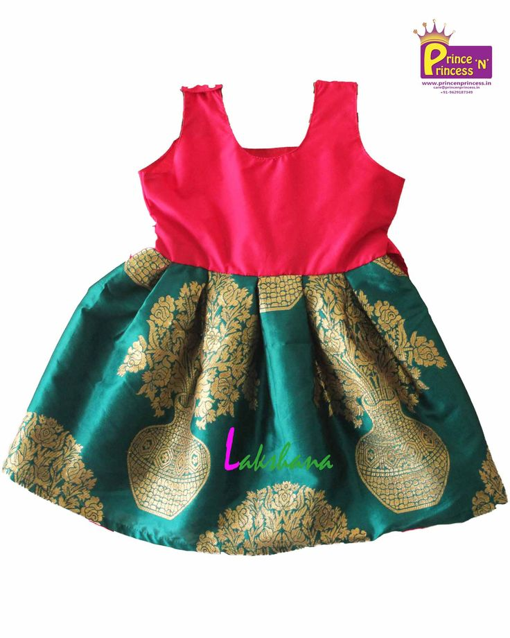 Coming Soon !!!! Provide us your Valuable Comments on this Grand Cute Frock PREMIUM Fabric used Keep watching our website www.princenprincess.in  #grand #princess #cute #frock #western #birthday