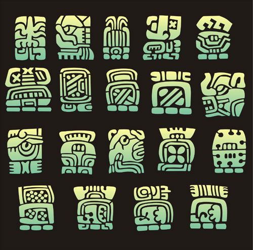 aztec book of the dead