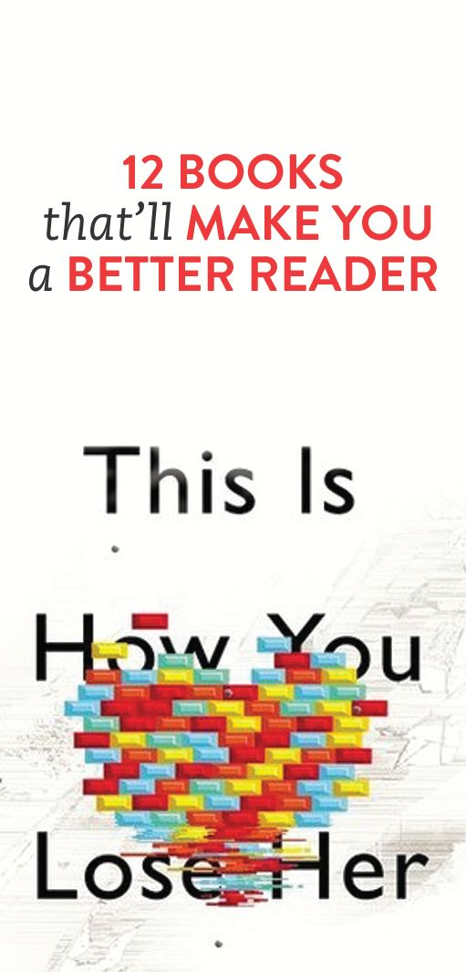 #books that will make you a better reader