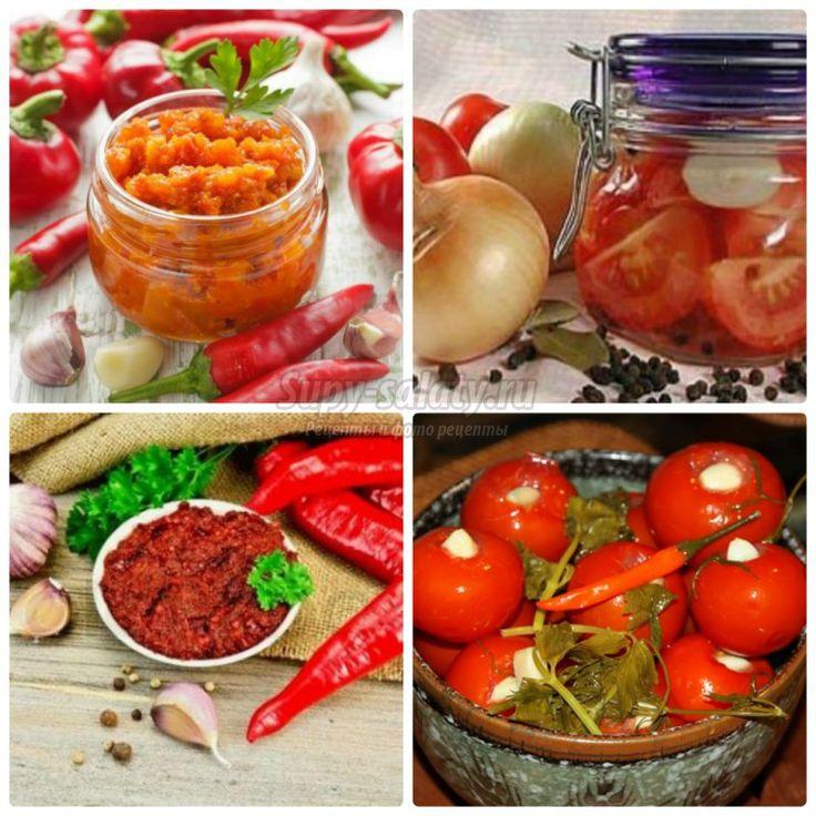 помидоры с хреном: золотые рецепты с фото