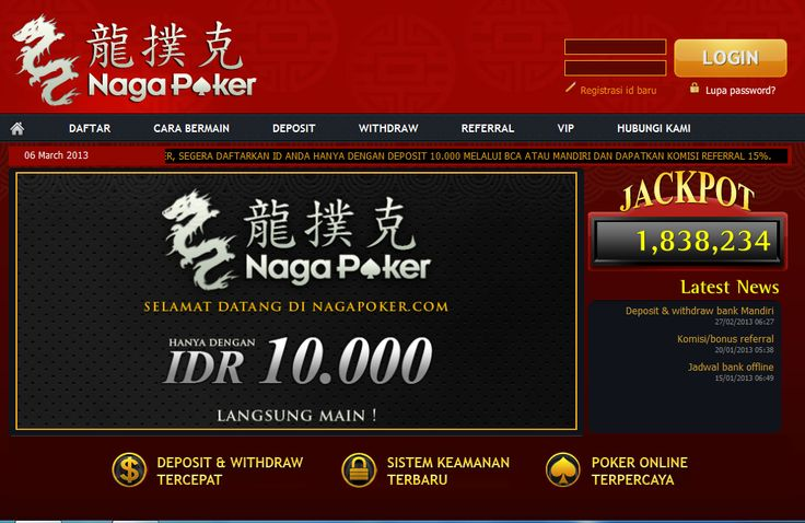 Nagapoker merupakan permainan poker online yang aman dan terpercaya, dengan minimal deposit 10.000 Naga terus berkembang pesat menjadi salah satu tempat bermain game poker online ternyaman bagi para pokermania. http://poker2288.com/2013/09/nagapoker.html