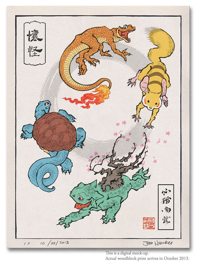 """Artist turns game characters into traditional Japanese woodblock prints  """"I Choose You"""" (Pokemon)"""