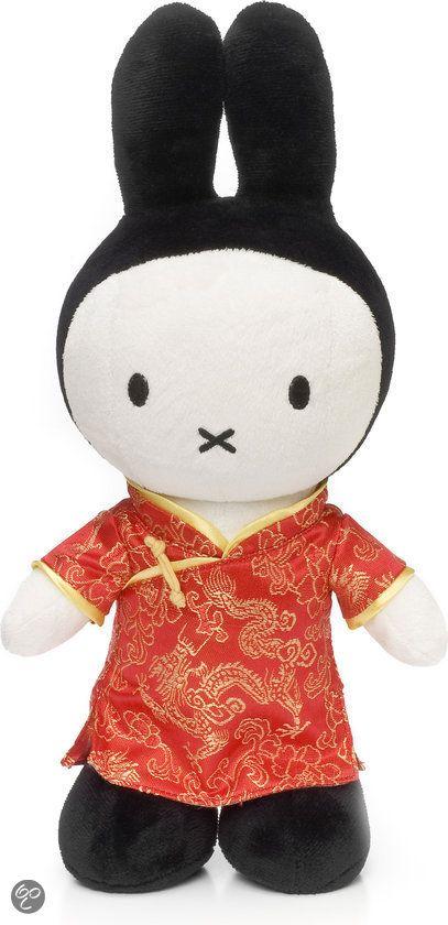 Nijntje Chinees Meisje 15cm - Knuffel http://johnpirilloauthor.blogspot.com/
