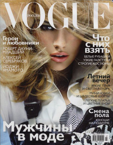 Cameron Russell by Anthony Ward Vogue Russia July 2006