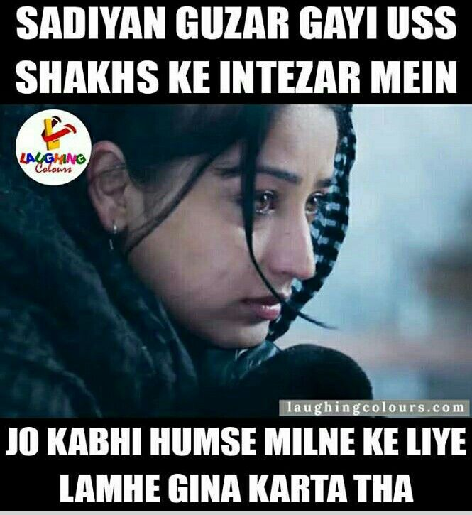 poetry talk poetry not thoughts punjabi thoughts shayri collection ...