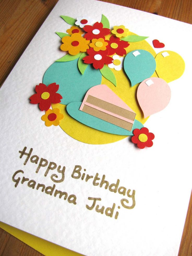 Простые и красивые открытки своими руками на день рождения бабушке, открытки добрым утром