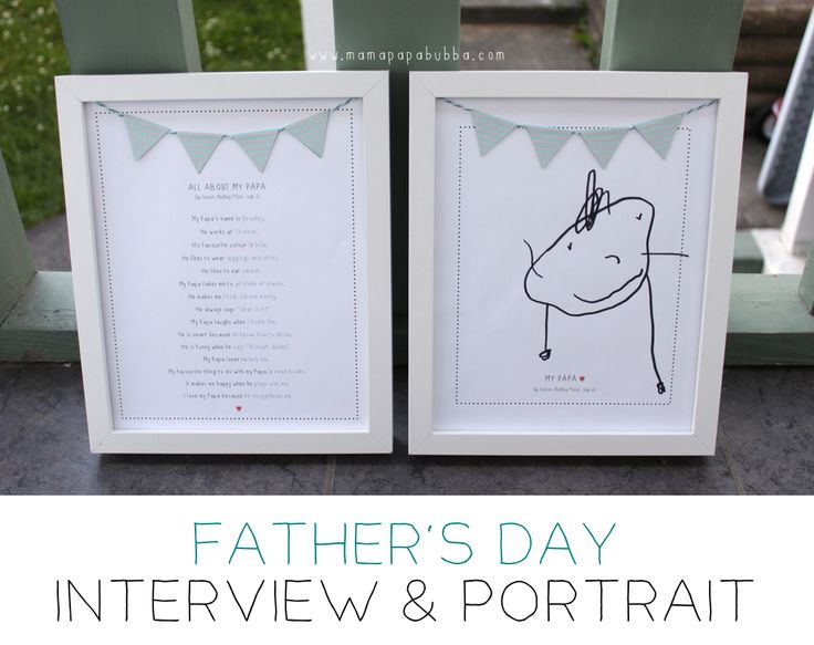father's day interview questions for preschoolers printable