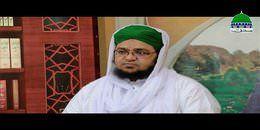 Dawateislami - Islamic Website of an Islamic Organization