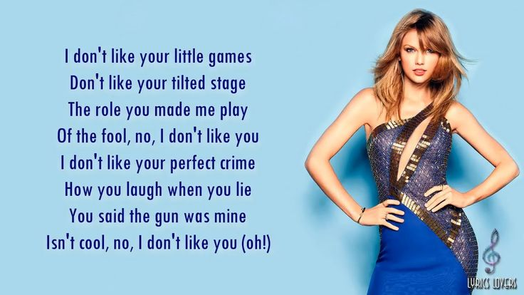 Taylor Swift - Look What You Made Me Do LYRICS