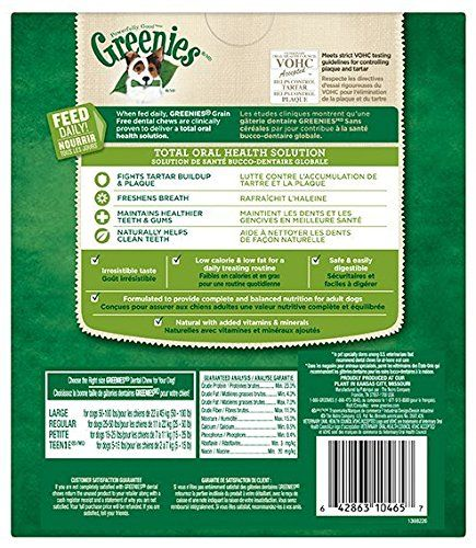 GREENIES Grain Free Dental Chews Regular Treats for Dogs \u2013 27 oz ...