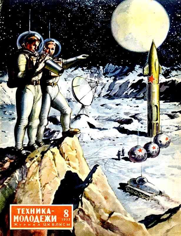 TM magazine 8'1953.