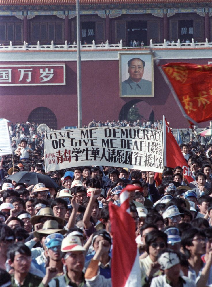 China: Looking back on the 1989 democracy movement and the Tiananmen Square massacre