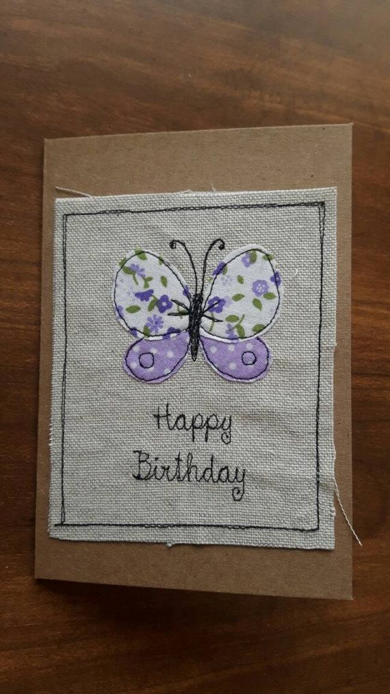 Happy Birthday fabric butterfly applique card butterfly