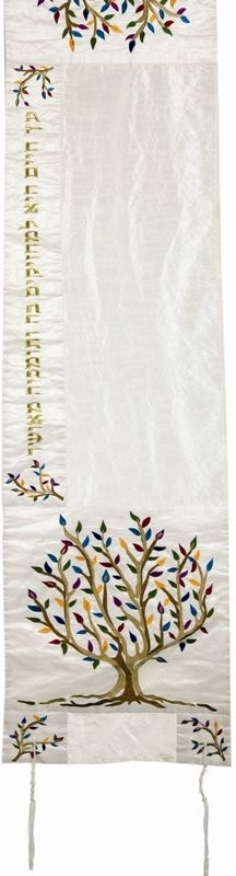 Tree of Life: Yair Emanuel Embroidered Polysilk Tallit (Colors), Jewish & Israeli Art | Judaica Web Store